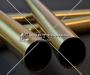 Труба латунная в Чите № 6