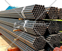 Труба стальная водогазопроводная (ВГП) ГОСТ 3262-75 в Чите № 4