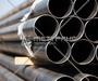 Труба стальная водогазопроводная (ВГП) ГОСТ 3262-75 в Чите № 6